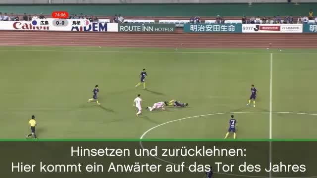 J-League: Mittellinie, Latte, Traumtor
