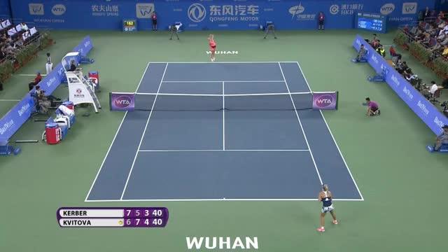 Wuhan: Monster-Ballwechsel bei Kerber-Aus