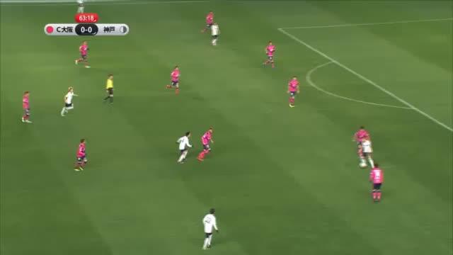Vissel Kobe verliert bei Villa-Debüt