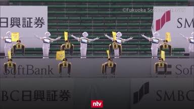 Kurios! 39 Roboter sorgen für Stimmung in Japan