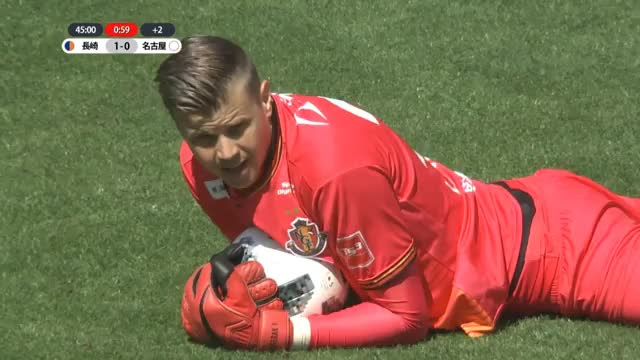 "J-League: Langeraks ""Monstersave"" nicht genug"