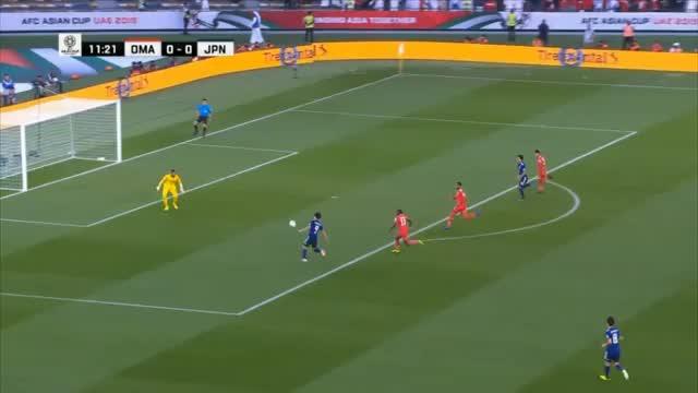 Asian Cup: Haraguchi wuppt Japan vom Punkt ins Achtelfinale