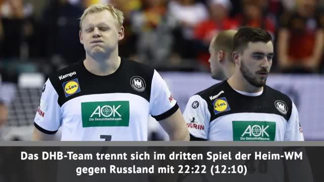 Handball-WM: Deutschland lässt erstmals Federn