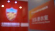 CSL: Heimdämpfer für Paulo Sousa und Pato